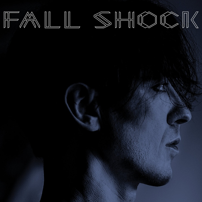 Fall Shock - Interior - Fall Shock - Interior